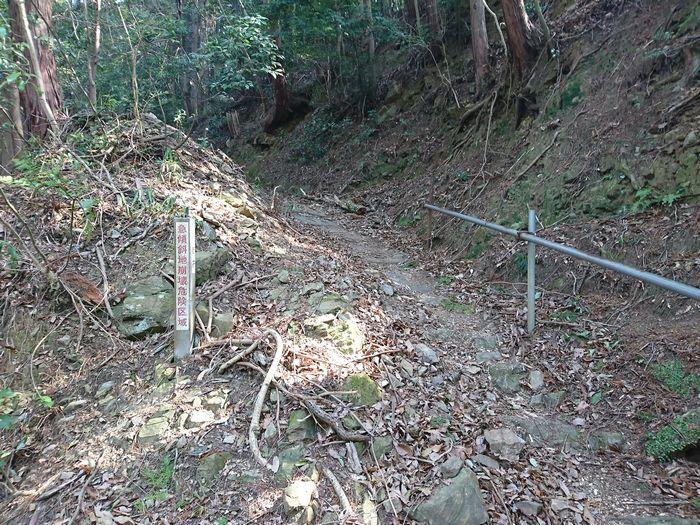 笠置山 東海自然道