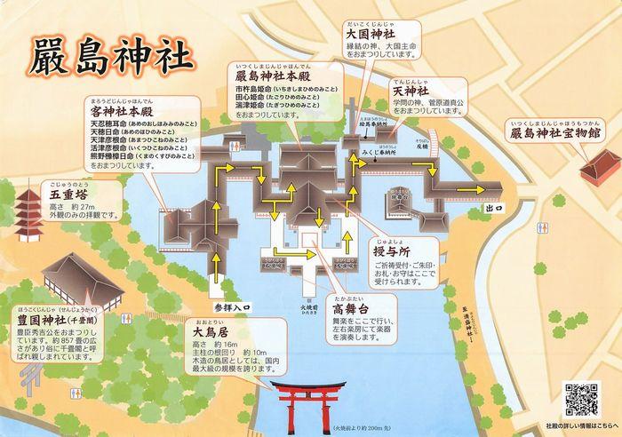 厳島神社 境内図