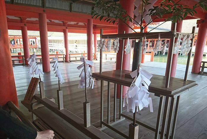 厳島神社 祓所