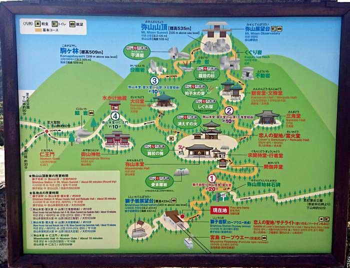 弥山 マップ