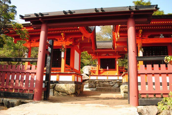 弥山 御山神社