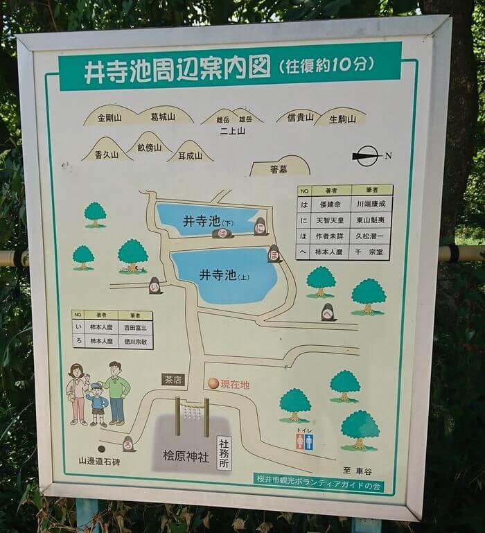 井寺池 地図