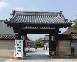 東寺 西院