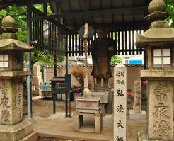 大阪 国分寺