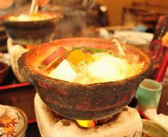 雲井茶屋 味噌鍋