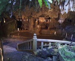 普天間宮洞穴