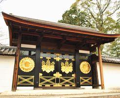 醍醐寺 三宝院門跡