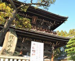 清凉寺 嵯峨釈迦堂