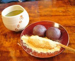 澤屋 粟餅